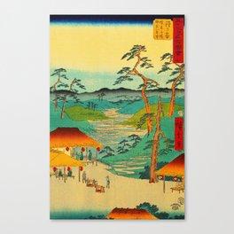 Hodogaya station on the Tokaido Road Canvas Print