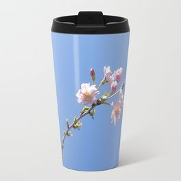 One of the Most Beautiful Things In This World Travel Mug