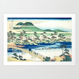 Yamashiro Art Print
