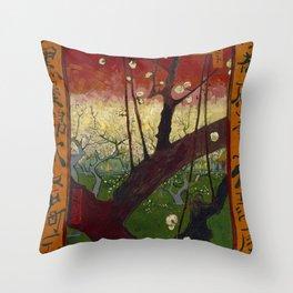Flowering plum tree (after Hiroshige) Throw Pillow
