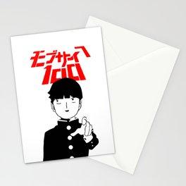 Shigeo V.2 Stationery Cards