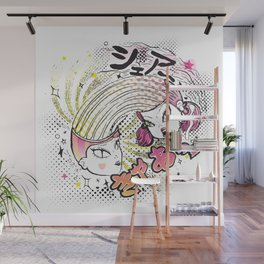 Mind Reading Wall Mural