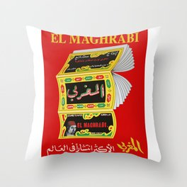 EL MAGHRABI rolling papers Throw Pillow