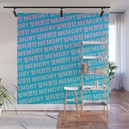 The Forgotten Memory - Typography Wall Mural