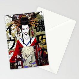 Japanese Geisha Popart Beautiful Illustration  Stationery Cards
