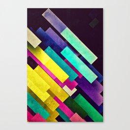 cmyyyyk Canvas Print