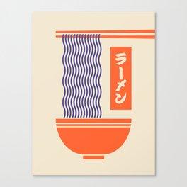 Ramen Japanese Food Noodle Bowl Chopsticks - Cream Leinwanddruck