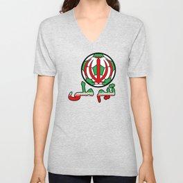 Iran تیم ملی (Team Melli) ~Group B~ Unisex V-Neck