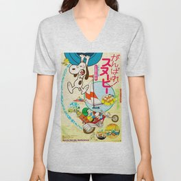 1977 Vintage Race for Your Life, Charlie Brown - Snoopy Japan Market Movie Poster Unisex V-Neck