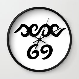 ambigram sex 69 Wall Clock