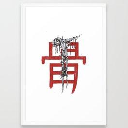 Humerus Shank [骨] Framed Art Print