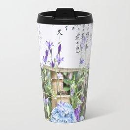 HEIKE MONOGATARI Travel Mug