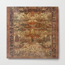 Buddhist Mandala Taima Motif Metal Print