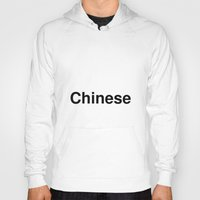 chinese Hoodies featuring Chinese by linguistic94