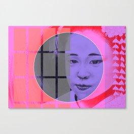 Mitsuko 05 Canvas Print