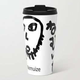 Nemuize (Sleepy) Travel Mug