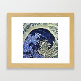 Hokusai Feminine Wave Japanese Vintage Fine Art Framed Art Print