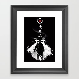 The way of the Ghost Framed Art Print
