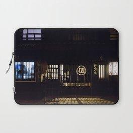 Ryokan in Koyasan Laptop Sleeve