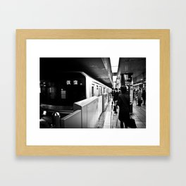 Shinjuku Station Framed Art Print