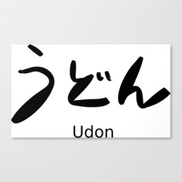 Udon Canvas Print