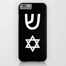 design from a mezuzah 1 iPhone Case