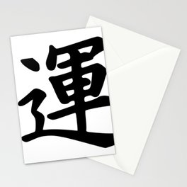 luck japanese symbol Stationery Cards