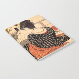 Lovers in an Upstairs Room Notebook