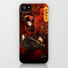 "Okaeri ""Welcome home"" iPhone Case"