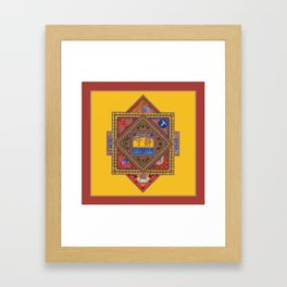 Meditations on Serenity (Yellow/gold/red background) Framed Art Print
