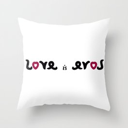LOVE IS EROS ambigram Throw Pillow