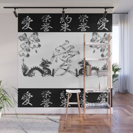 Asia Inspired by Chole Wess Wall Mural