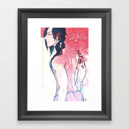 B L O O M Framed Art Print
