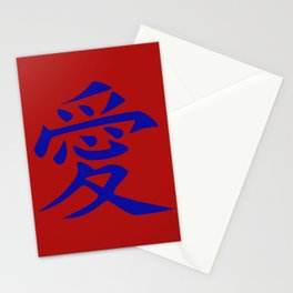 The word LOVE in Japanese Kanji Script - LOVE in an Asian / Oriental style writing. Blue on Red Stationery Cards