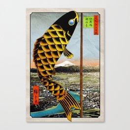 Koi Kite Over Tokyo Canvas Print