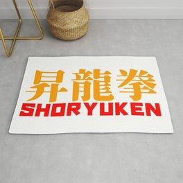 Shoryuken Japanese Street Retro Gaming Fighter Arcade  Rug