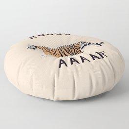ROOOOAAAAR ! - Tiger Floor Pillow