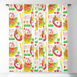 Japanese Bento Rice Lunch Box with Chopsticks & Onigiri Blackout Curtain