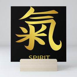 Japanese Kanji Symbol Spirit Mini Art Print