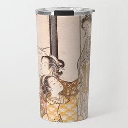 Minamoto Travel Mug