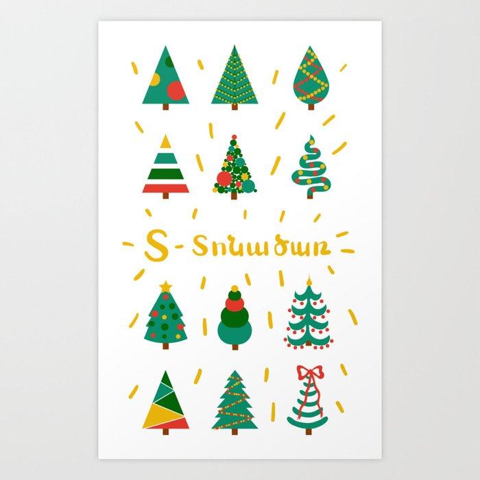 tonatsar christmas tree art print by armenianalphabet society6