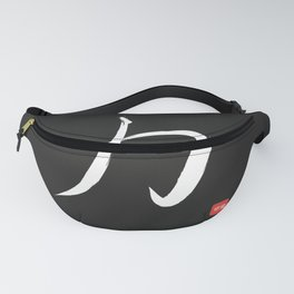 Hieroglyph of strength Fanny Pack