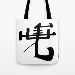 The Mortal Instruments Mark of Cain Tote Bag