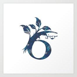 S6 Arabic Art Print