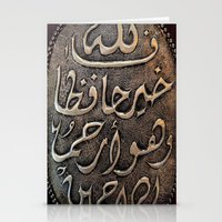 arabic Stationery Cards featuring Arabic - Quran by Brian Raggatt