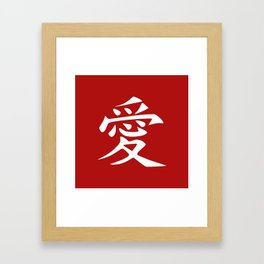 The word LOVE in Japanese Kanji Script - LOVE in an Asian / Oriental style writing. White on Red Framed Art Print