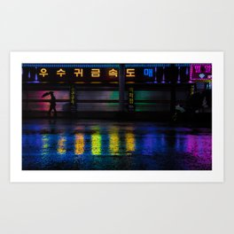 Jongro Nightfall Art Print