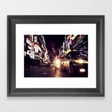 Ansan Light District Framed Art Print