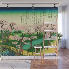 Evening Glow at Koganei Bridge Wall Mural