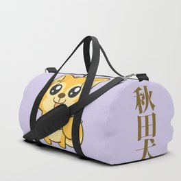Kawaii Hachikō, the legendary dog Duffle Bag